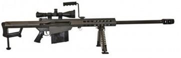 Barrett 82A1 w/Leupold Mark 4 Scope